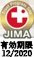 <認定番号 JM01208> マークをクリックすれば、認証情報が確認できます。