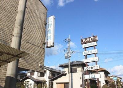 上野歯科医院