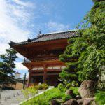茨木 総持寺