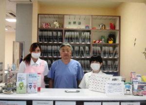 川口元郷歯科医院