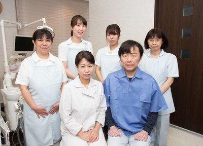 医療法人社団OUGA たかはし歯科医院