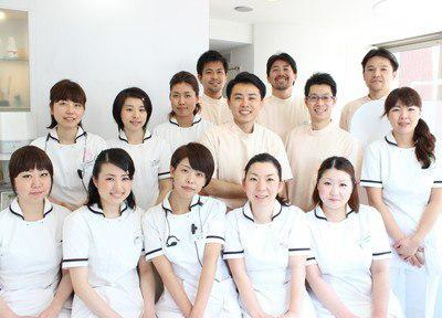 若井歯科医院