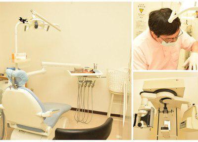 ふじお歯科クリニック