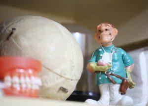 こうらい歯科
