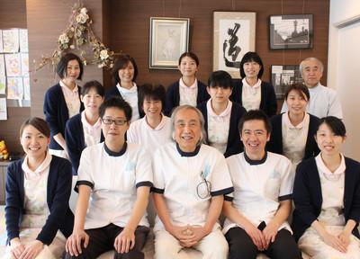 藤城歯科医院