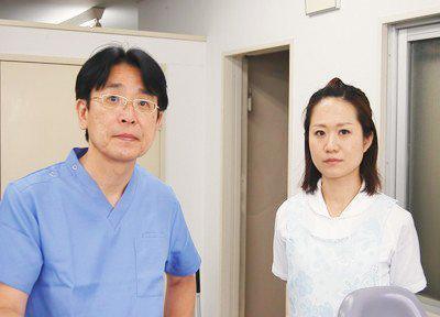 丸山歯科歯科医院
