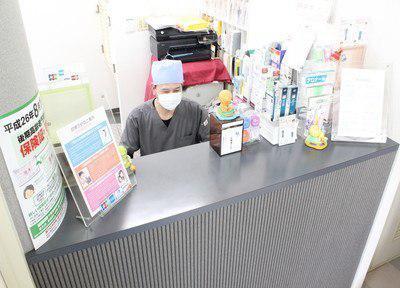 吉成歯科クリニック