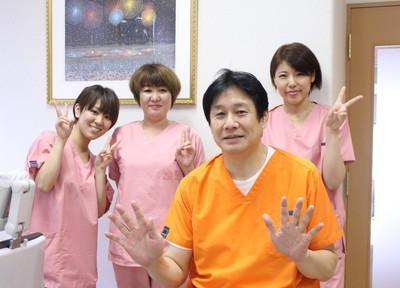かつしか歯科医院