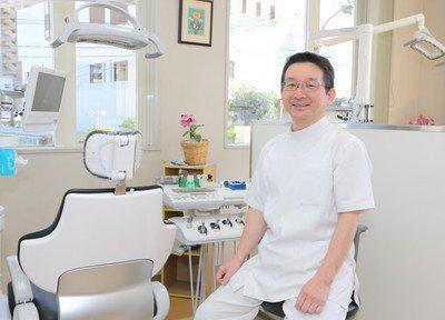 山上歯科医院