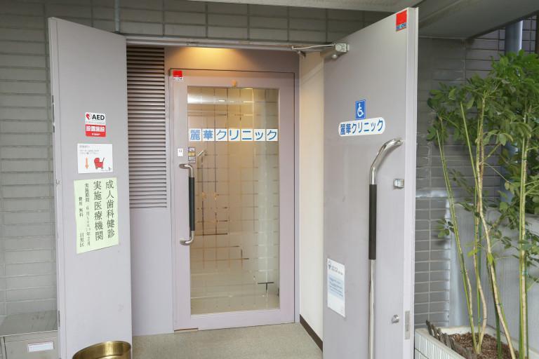 entrance-768x512