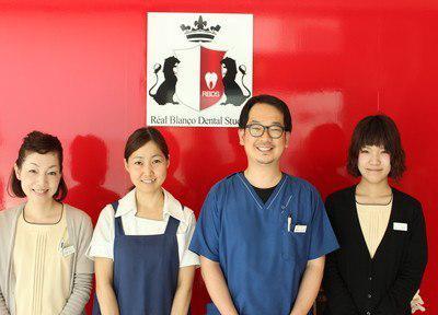重松歯科医院