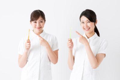 虫歯予防 歯磨き フッ素 歯科衛生士 歯医者