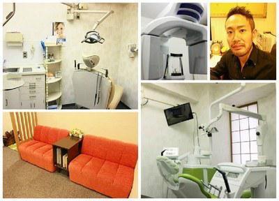 岡部歯科クリニック