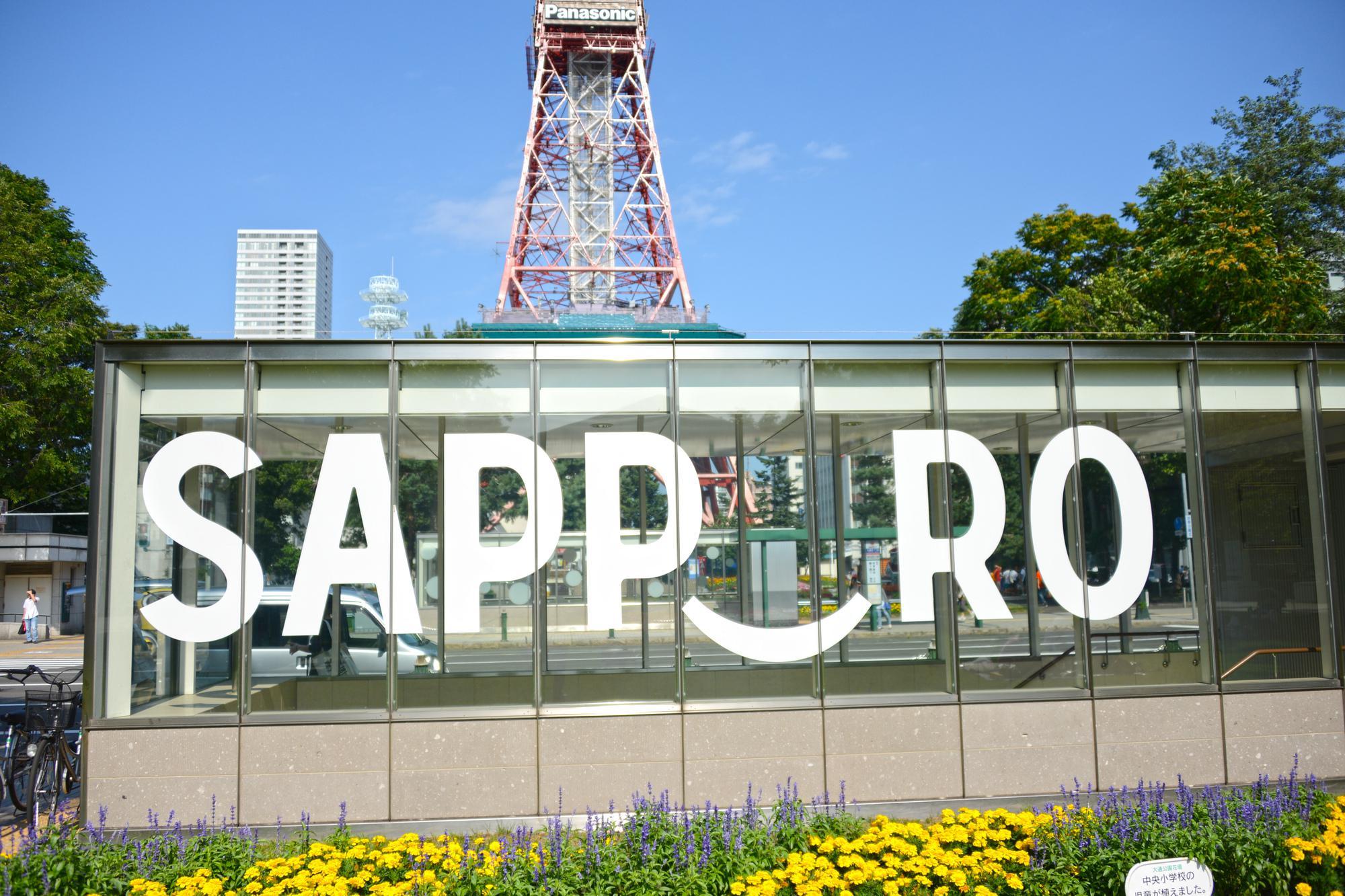 札幌大通駅