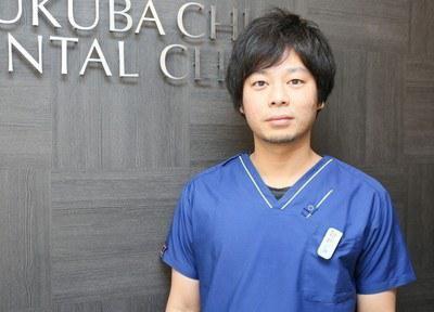 つくば中央歯科