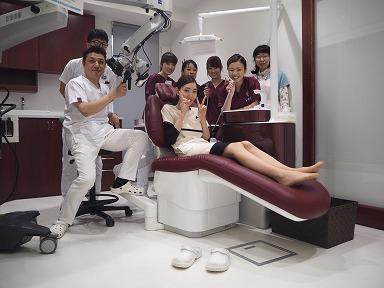 おがわ歯科クリニック