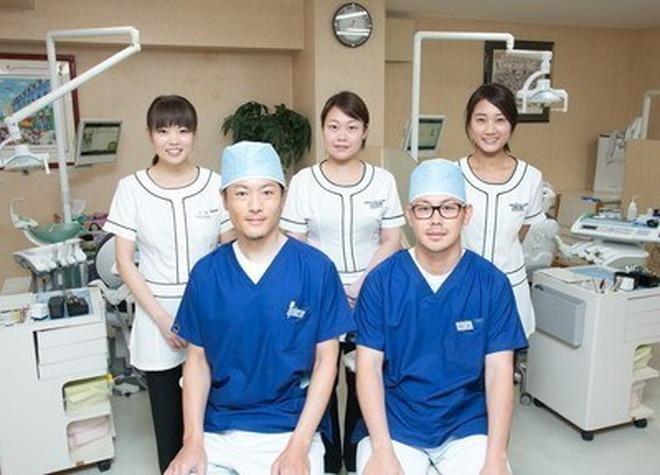 新森歯科医院