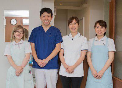 すえはら歯科医院