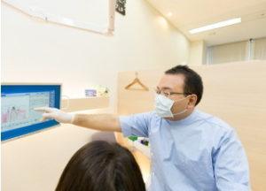 センタービル歯科の写真