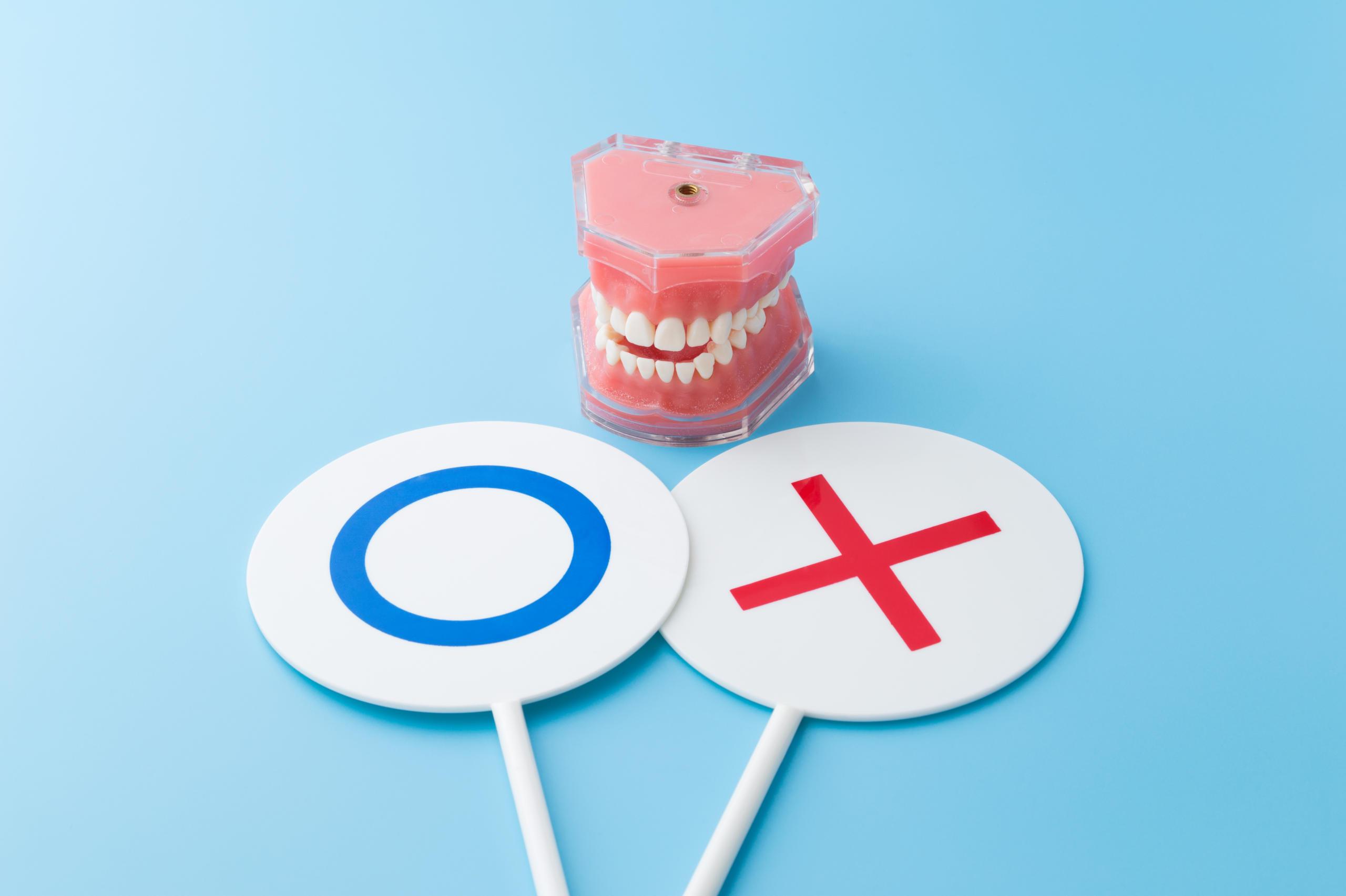 知覚過敏になる4つの原因とは?自宅や歯医者さんで行う改善策