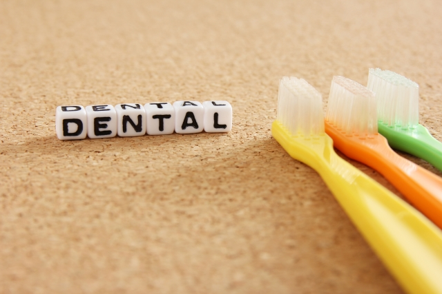 『ネット予約』小松島市の歯医者さん!おすすめポイントを掲載【6院】